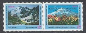 Venezuela 1650a MNH 2004 Mountains (ap7001)