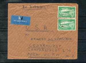 Israel Scott #34 Independence Pair of Singles on Airmail Cover to the US!!