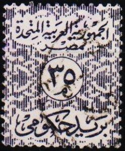Egypt. 1958 35m S.G.O689 Fine Used