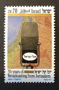 Israel 1986 #936, MNH, CV $.65