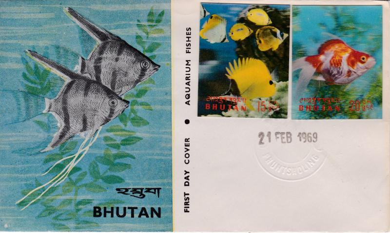 Bhutan 1969 Imperf. Litho 3D Fish Series 15 & 20ch First Day Cover