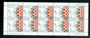 Stamps of Bosnia and Herzegovina 2021 - Pandemic COV.-19 Full sheet.
