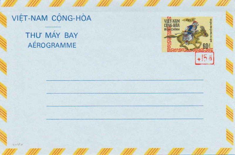 Vietnam Higgins & Gage FG3 Unused.