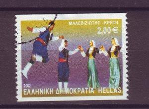 J25495 JLstamps 2002 greece part of set used #2020a dancers
