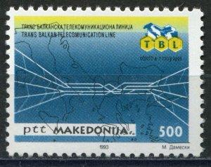 010 - MACEDONIA 1993 - Trans Balkan Telecommunication Line - MNH Set