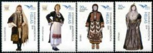 HERRICKSTAMP NEW ISSUES GREECE Sc.# 2888-91 Euromed 2019 Traditional Costumes