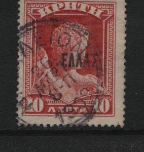 Crete 96 Used, 1908 Hermes by Praxiteles