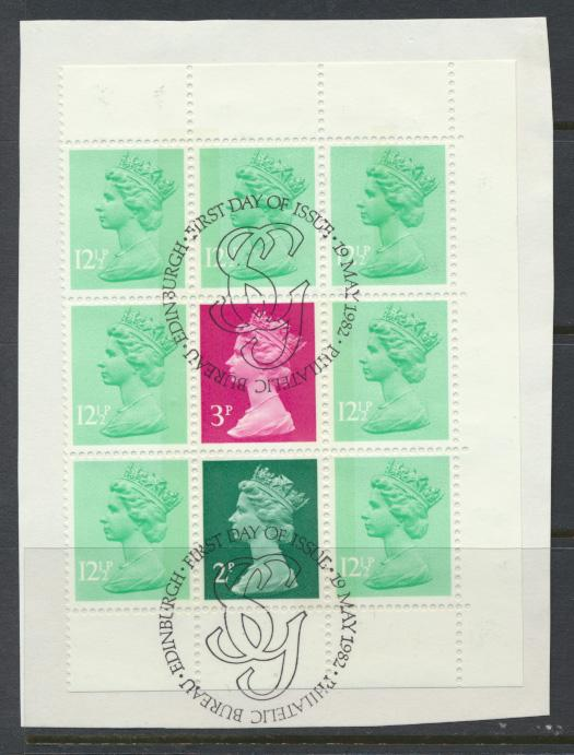 GB Machin SG X849p Used Stanley Gibbons se-tenant pane on piece   see details