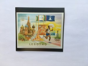 Lesotho 1980 Moscow Olympic games Mint Proof