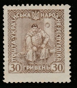 Ukraine West National Republic eastern Galicia 1920 30g Fine MH* A4P54F82