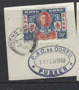 HONG KONG (P2104B) TREATY PORT PIECES  PEACE 30C P&O CORFU PURSER  VFU