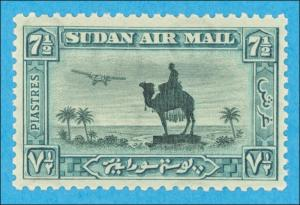 SUDAN C14 MINT VERY LIGHTLY HINGED * NO FAULTS EXTRA FINE !