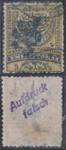 EASTERN RUMELIA Sc 20 FORGED OVPT AUFDRUCK/FALSCH ON BACK F,VF (CV$375)