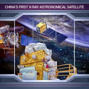 Z08 MLD18104b Maldives 2018 China x-ray astronomical satellite MNH ** Postfrisch