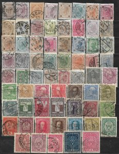 COLLECTION LOT OF 66 AUSTRIA 1891+ STAMPS CLEARANCE CV+$40