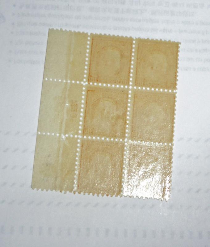 #472 10 cent George Washington plate block