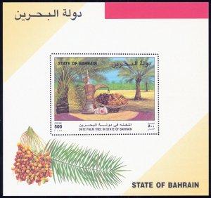 Bahrain 1995 Scott #443 Mint Never Hinged