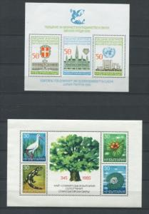 Bulgaria 1986 (2) Sheets Mi Block 167-8A MNH Buildings&Emblems  Environmental...