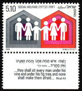Israel 704 tab, MNH. Social Welfare. Families and Houses, 1978