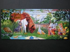 AUSTRALIA 1996 PETS M/S ST PETERS STAMP & COLLECTIBLE FAIR GOLD OVERPRINT MUH