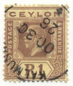 CEYLON #241, Used, $42.50