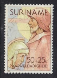 Surinam 1981 used Easter charity  50c    #