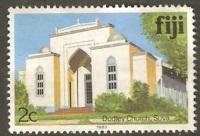 Fiji Used Sc 410 Dudley Church, Suva