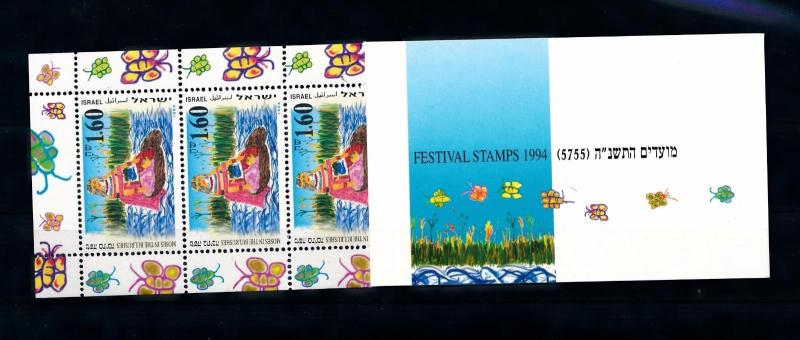 [57373] Israel 1994 Festival stamps Children drawings Moses Booklet MNH