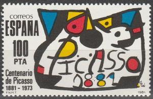 Spain #2230 MNH F-VF (SU6926)