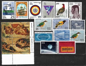 COLLECTION LOT OF 18 INDIA MH 1969+ STAMPS CLEARANCE