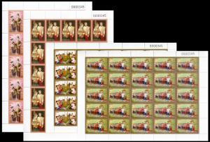 401 - Laos 2016 Mi# 2305/2308 MNH Full Sheet with serial number 345