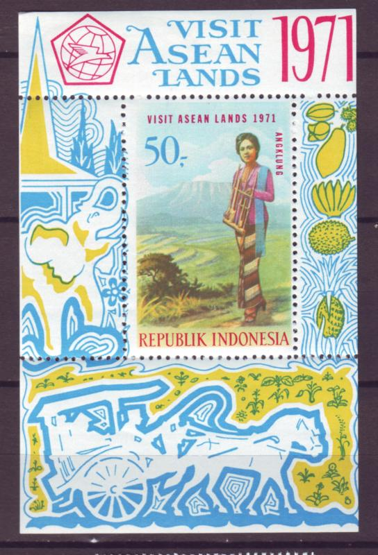 J21040 Jlstamps 1971 indonesia s/s mlh #798a music small corner hit top left