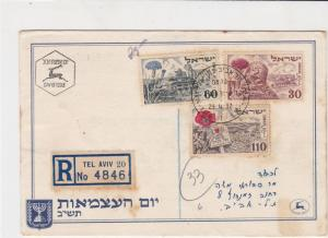 israel 1952 registered stamps cover ref 19866
