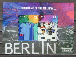 NEVIS -  2014 The 25th Anniversary of the Fall of the Berlin Wall  M2317