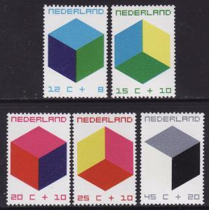 Netherlands #B465-69 F-VF Mint NH ** Toy Blocks