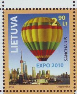 Lithuania Sc 915 2010 Shanghai Expo 2010 Balloon stamp mi...