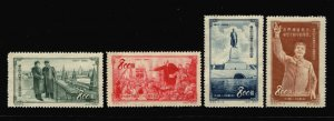 People's Republic of China PRC 1954 Scenes Set 4 Stamps Scott 194-7 MNG