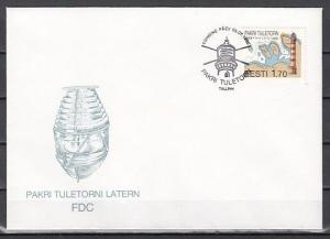 Estonia, Scott cat. 292. Pakri Lighthouse issue. First day cover.