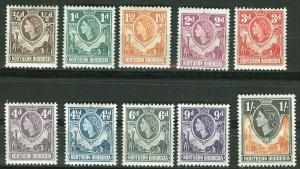 No. Rhodesia # 61-70 QE II, set to 1sh.  (10) Unused VLH