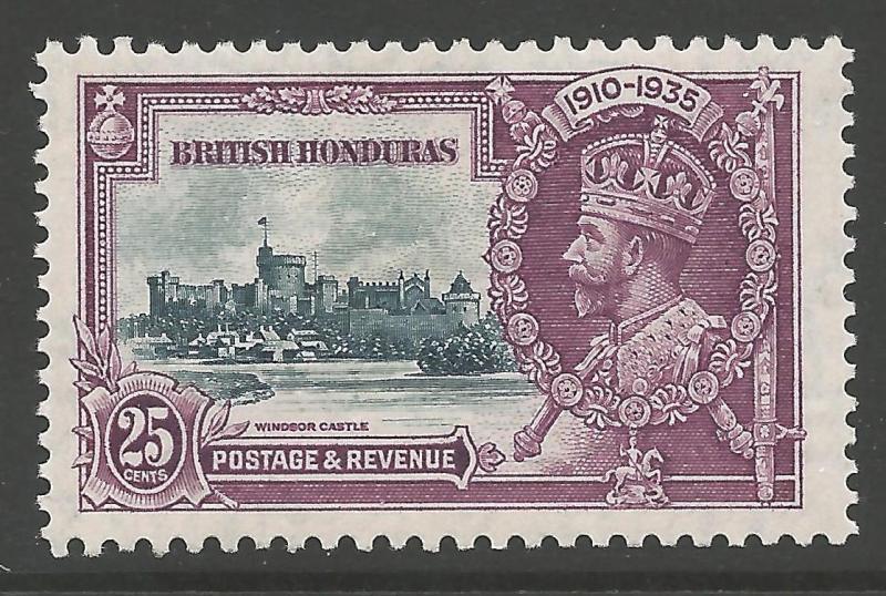 BRITISH HONDURAS SG146a 1935 SILVER JUBILEE 25c EXTRA FLAGSTAFF MTD MINT