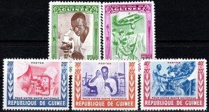 Guinea #B12-6 MNH CV $7.30 (X9172)