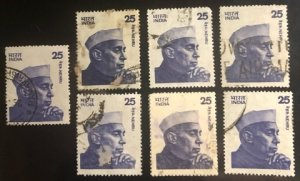 India Scott#674 Group of 7 stamps F/VF Used  Cat. $4.20+