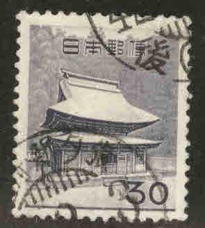 JAPAN Scott 748 Used stamp