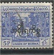 BURMA, 1954, used 5p, Overprint in Black Scott O71