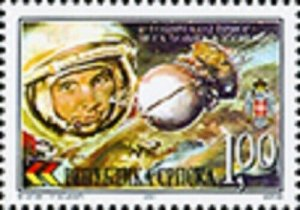 Serbian Rep. (B&H) / 2001 - First Flight to the Space, MNH