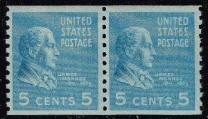 US STAMP #845 – 1939 5c James Monroe, bright blue MNH PAIR XFS SUPERB