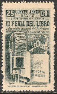 MEXICO C142, 25¢ Book Fair. UNUSED, NO GUM. VF.