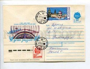 412951 Moldova 1993 year Artsimenev RADIO DAY real posted postal COVER