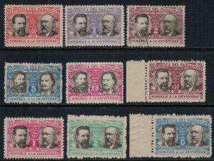 Paraguay #351-4,C122,O99-103*/u  CV $14.40