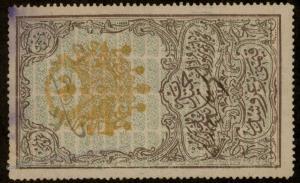 Turkey Turkish Railway Train Revenue Stamp Ottoman Empire 91970